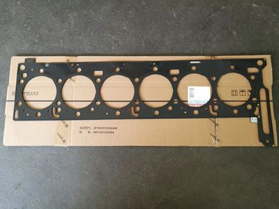 3693228 | Cummins Cylinder head gasket | ISG