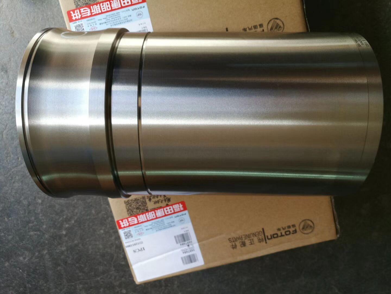 3697684 Cummins Cylinder sleeve | ISG