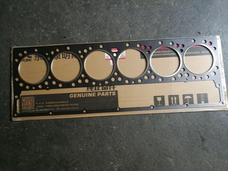 Cummins 4975249 Cylinder gasket | ISZ